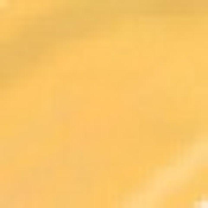 Primer-Facial-Vult-Amarelo-20g-2331.02