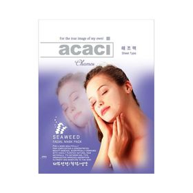 Mascara-Facial-Native-Algas-Marinhas-3529-02