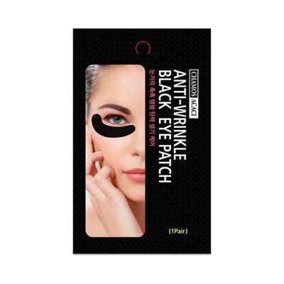 Mascara-Facial-Native-para-Olhos-39661.00