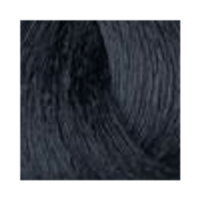 Bio-Extratus-1.0-Preto
