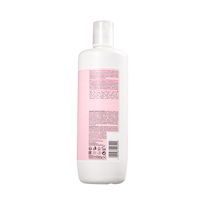 Shampoo-Bc-Bonacure-Micellar-Color-Freeze-Rich-1000ml-2